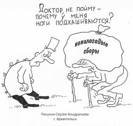 Торговый сбор в 2019 году: кто платит и расчет суммы в Москве ★ комментарии