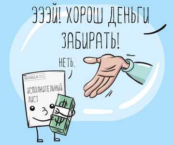 Проводки Удержание с работника остатка подотчета с зарплаты