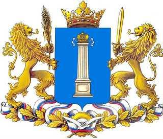 Прожиточный минимум Ульяновская область 2021 и третий квартал