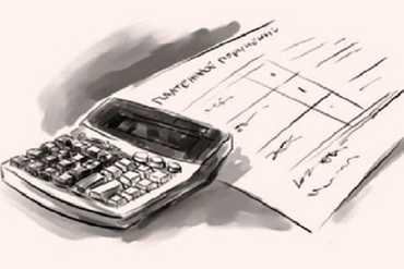УТОЧНИТЬ взносы в ФСС, зачет и возврат переплаты в Соцстрах
