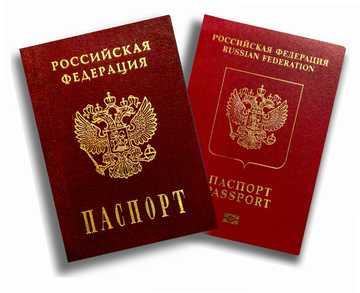 Замена паспорта | 20 и 45 лет | документы в мфц, госуслуги, госпошлина